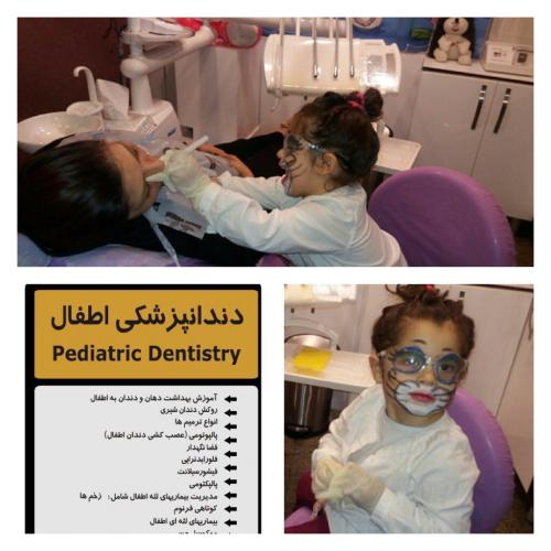 دندانپزشکی کودکان فرایش